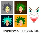 assembly of flat icons on theme ...   Shutterstock .eps vector #1319987888