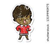 distressed sticker of a cartoon ...   Shutterstock .eps vector #1319990975