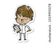 distressed sticker of a cartoon ...   Shutterstock .eps vector #1319993378