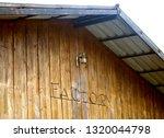 wang nam keaw  thailand...   Shutterstock . vector #1320044798