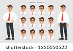 set of male different facial... | Shutterstock .eps vector #1320050522