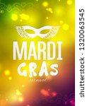 mardi gras carnival background...   Shutterstock .eps vector #1320063545