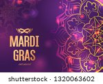 mardi gras carnival background...   Shutterstock .eps vector #1320063602