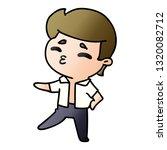 gradient cartoon illustration... | Shutterstock .eps vector #1320082712