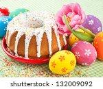 Easter Cake  Tulip And Colorfu...