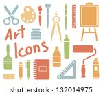 set of colorful art icons | Shutterstock .eps vector #132014975