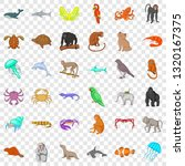 animal in nature icons set....   Shutterstock .eps vector #1320167375