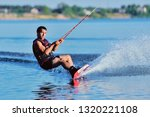 Wakeboarder Surfing Across A...