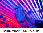 london  february 2019  ...   Shutterstock . vector #1320236285