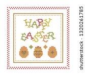 sample for cross stitching....   Shutterstock .eps vector #1320261785