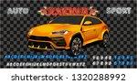 very fast racing machine. auto...   Shutterstock .eps vector #1320288992