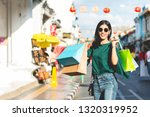 asian women are addicted to... | Shutterstock . vector #1320319952