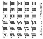 world flags set 1. simple style ... | Shutterstock .eps vector #1320342005