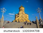 tbilisi  georgia   march 2015 ... | Shutterstock . vector #1320344708
