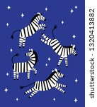 illustration with cute zebras...   Shutterstock .eps vector #1320413882
