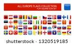 flags of europe   full vector... | Shutterstock .eps vector #1320519185