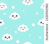 seamless pattern cute cloud | Shutterstock .eps vector #1320542582