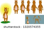 cartoon bear character | Shutterstock .eps vector #1320574355