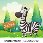 Illustration Of A Zebra Beside...
