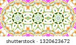 colorful kaleidoscopic...   Shutterstock . vector #1320623672