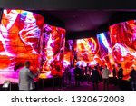 berlin  germany  august 31 ... | Shutterstock . vector #1320672008