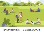 various tiny people at park... | Shutterstock .eps vector #1320680975