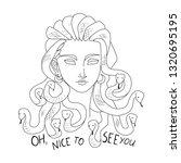 medusa gorgona 'nice to see you'... | Shutterstock .eps vector #1320695195