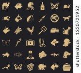 veterinarian icons set. simple... | Shutterstock .eps vector #1320721952