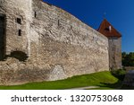 medieval fortifications of... | Shutterstock . vector #1320753068