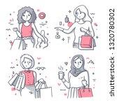 various happy women with... | Shutterstock .eps vector #1320780302