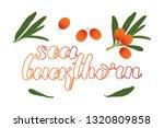 vector illustration of sea... | Shutterstock .eps vector #1320809858