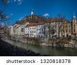 ljubljana  slovenia   february... | Shutterstock . vector #1320818378