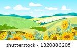 summer mountain landscape.... | Shutterstock .eps vector #1320883205