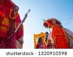 allahabad   india 15 january... | Shutterstock . vector #1320910598