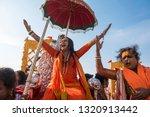 allahabad   india 15 january... | Shutterstock . vector #1320913442