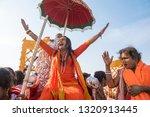 allahabad   india 15 january... | Shutterstock . vector #1320913445