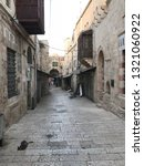 Small photo of JERUSALEM - MAY 9, 2018: Street Scene in The Christian Quarter, one of the four quarters of the walled Old City of Jerusalem, the other three are the Jewish, the Muslim and the Armenian Quarters.