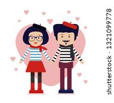 paris in love. two people hold... | Shutterstock .eps vector #1321099778