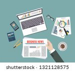 auditing concept vector... | Shutterstock .eps vector #1321128575