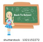 back to school   card with a... | Shutterstock . vector #1321152272