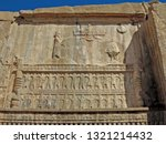 reliefs on tomb of persian king ... | Shutterstock . vector #1321214432