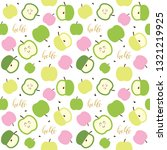 cute pattern for kids with... | Shutterstock . vector #1321219925