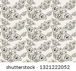 abstract background seamless...   Shutterstock .eps vector #1321222052