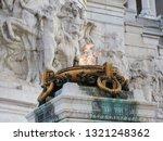 the burning fire altar or...   Shutterstock . vector #1321248362