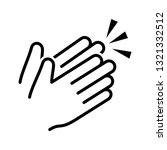 clapping hand icon vector   Shutterstock .eps vector #1321332512
