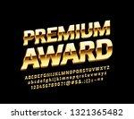 vector golden logo premium... | Shutterstock .eps vector #1321365482