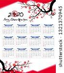 2020 calendar for new year of... | Shutterstock .eps vector #1321370945