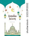 vector ramadan kareem card.... | Shutterstock .eps vector #1321392032