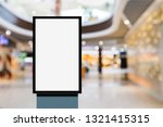 light box with luxury shopping... | Shutterstock . vector #1321415315