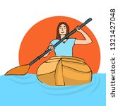 kayaking man vector. rafting.... | Shutterstock .eps vector #1321427048